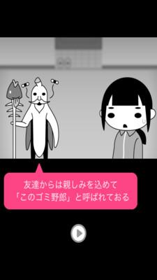 自闭女孩手游最新版1.1.0截图1