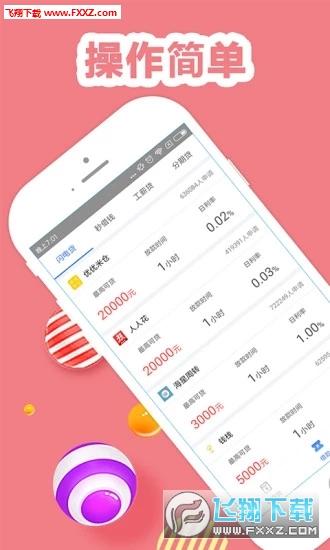 够你花钱包app官方版v1.0.1截图0