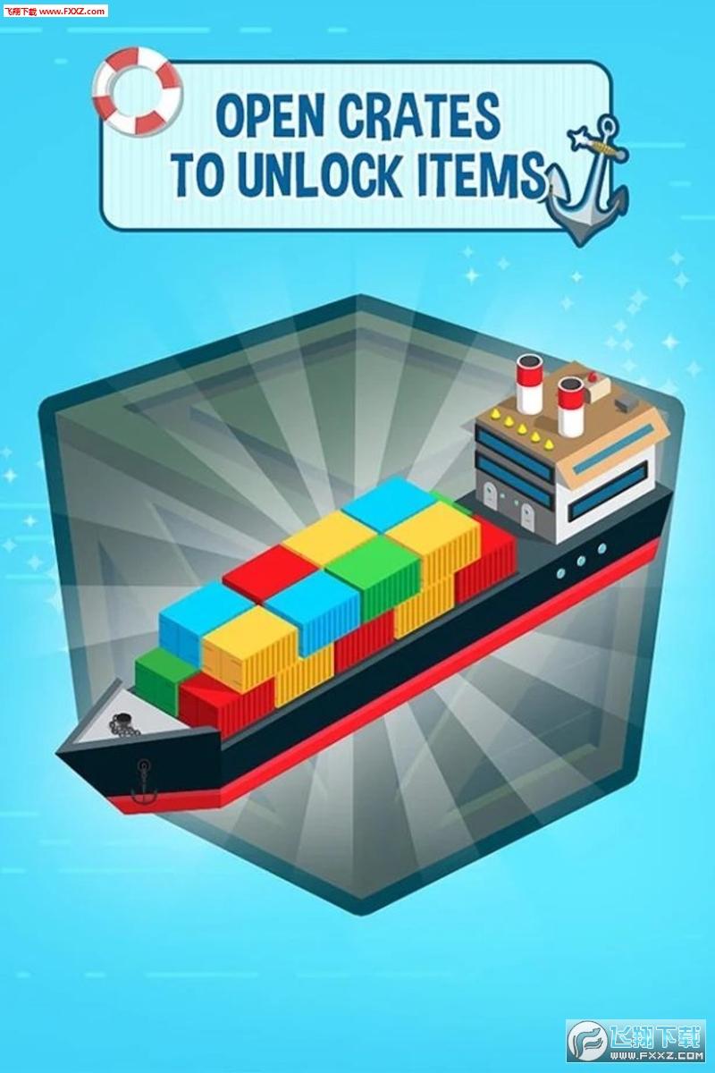 合并船舶手游安卓版1.6截图2