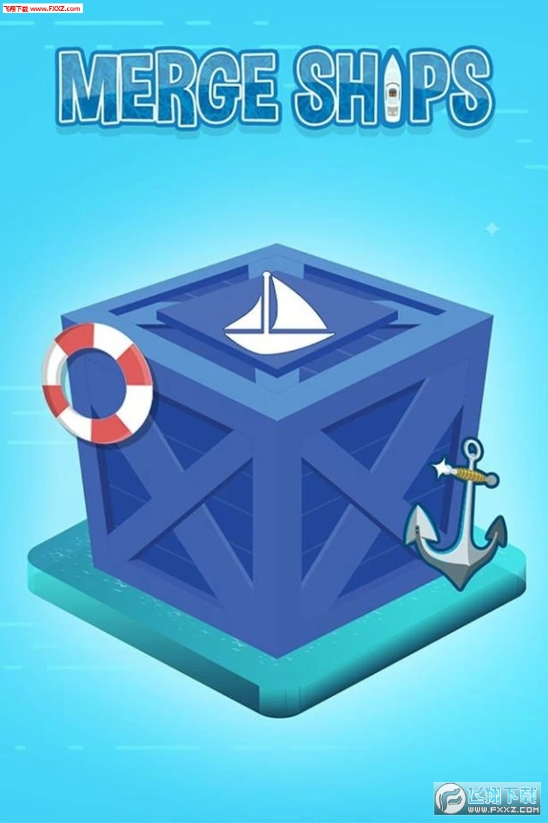 合并船舶手游安卓版1.6截图3