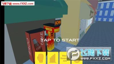 拳击手3D最新版v4.0截图1
