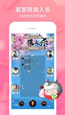 荔枝LIVE安卓版APP1.0.1截图1