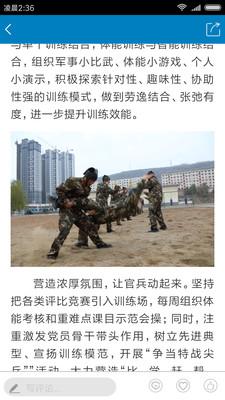 青海新闻APP安卓版1.0.14截图1