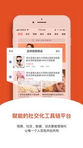 钱塘云仓APP安卓版1.1截图1