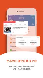 钱塘云仓APP安卓版1.1截图2