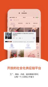 钱塘云仓APP安卓版1.1截图3