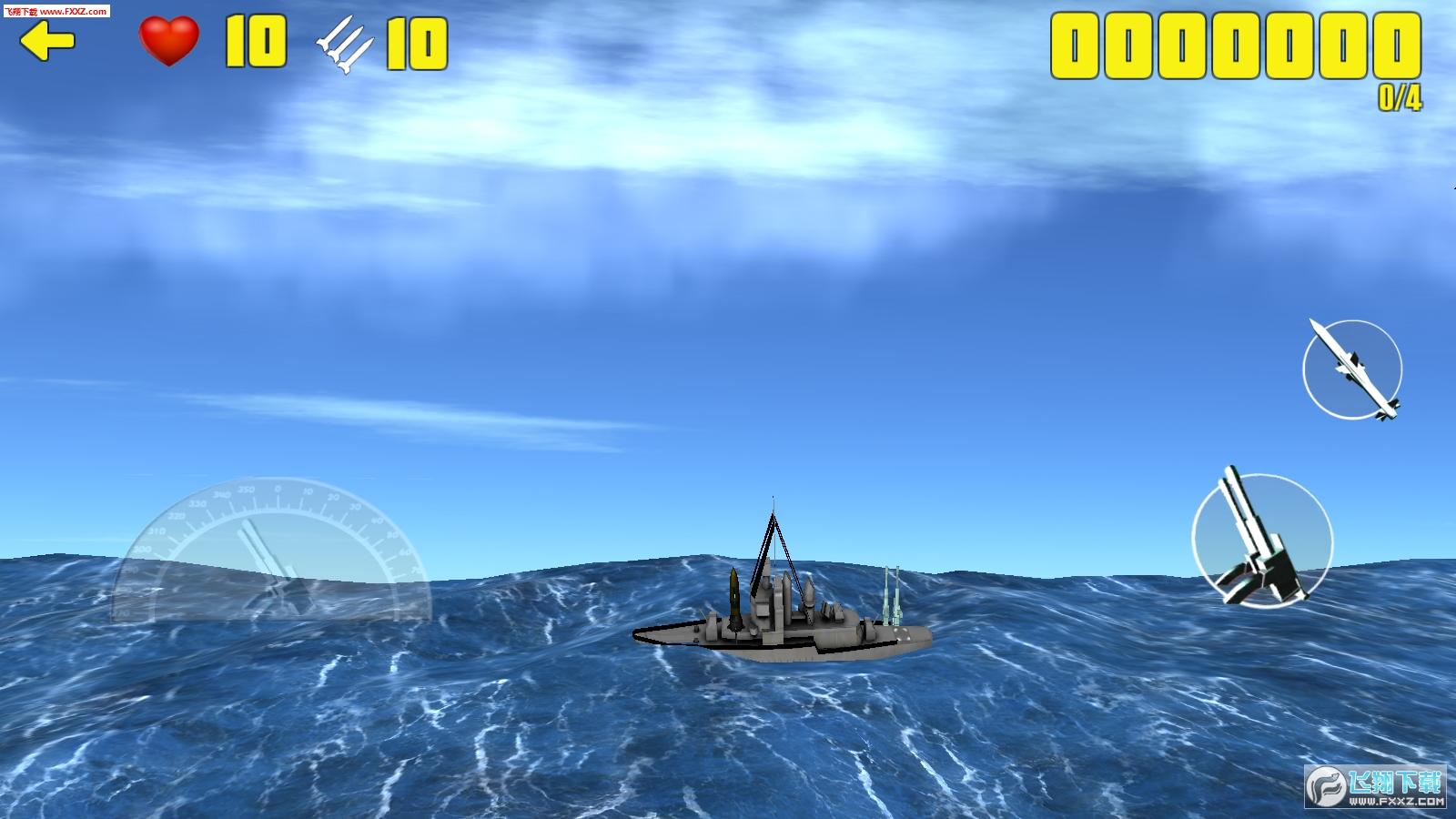 战舰VS战机手游1.8截图2