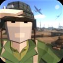 世界大战游戏 v1.0