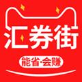 汇券街app手机版 2.6.0