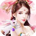 天缘传说手游官方版1.0.0