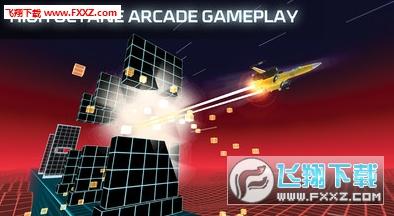 宇宙飞行免费游戏2.4截图2