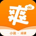 爽读免费小说app 1.2.2