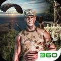特种部队生存模拟游戏1.0
