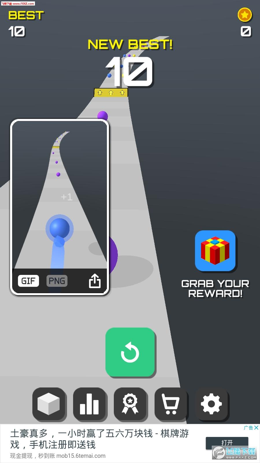 跳动道路免费游戏1.0截图2