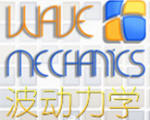 wave mechanics单机版