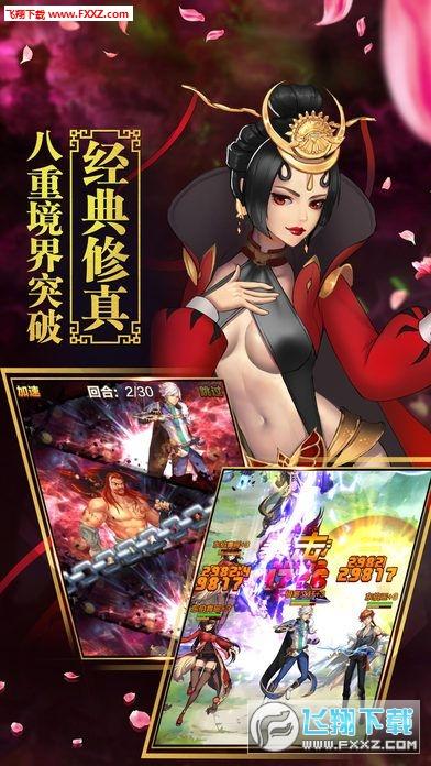 斗战神魔手游官方版1.4.2截图2