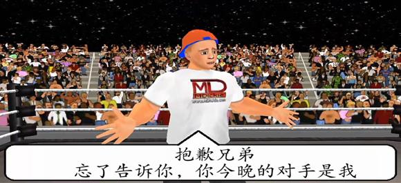 摔角革命中文版_摔角革命3D汉化_摔角革命破解版