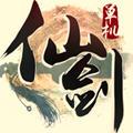 李逍遥Q传最新版 1.00.85