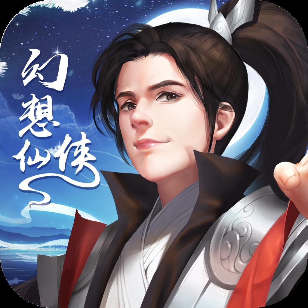 幻想仙�b官方手游 1.0.0