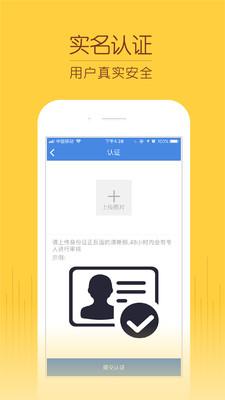 谷谷乐app官方版2.0.10截图0