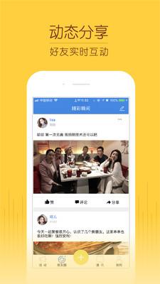 谷谷乐app官方版2.0.10截图2