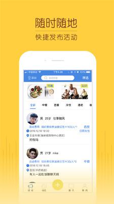 谷谷乐app官方版2.0.10截图1