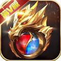风暴远征血战龙城BT苹果版 1.0.0