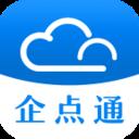 企点通(智能办公)app4.0.1