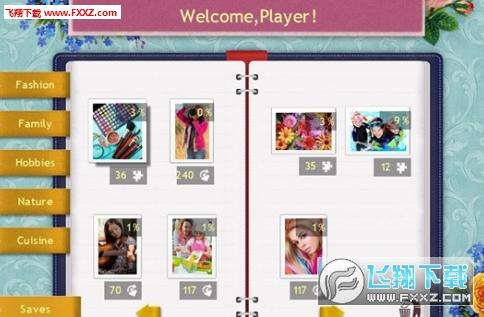 拼图游戏妇女节截图2