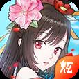 仙�`奇�b��3��B版 1.0.01