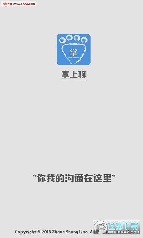 视频制作王appv2.3.7截图2