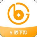 金多宝贷款app 1.06