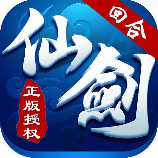 仙���C版BT版 1.0.0