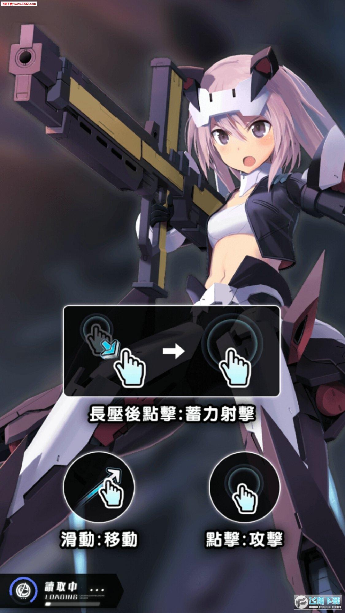 机战少女Alice正式版v1.0.2截图2