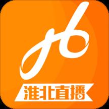 淮北直播appv2.0.1