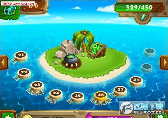 我的岛屿王国单机版截图0