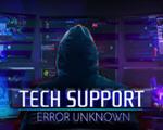 技术支持未知错误官方版