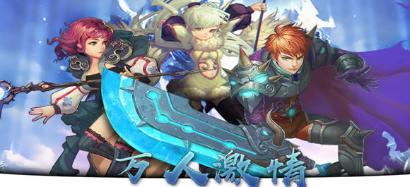 天空纪元安卓版_天空纪元手游_天空纪元最新版