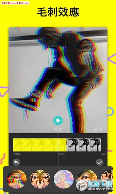 短视频剪辑安卓版v1.1.8截图3