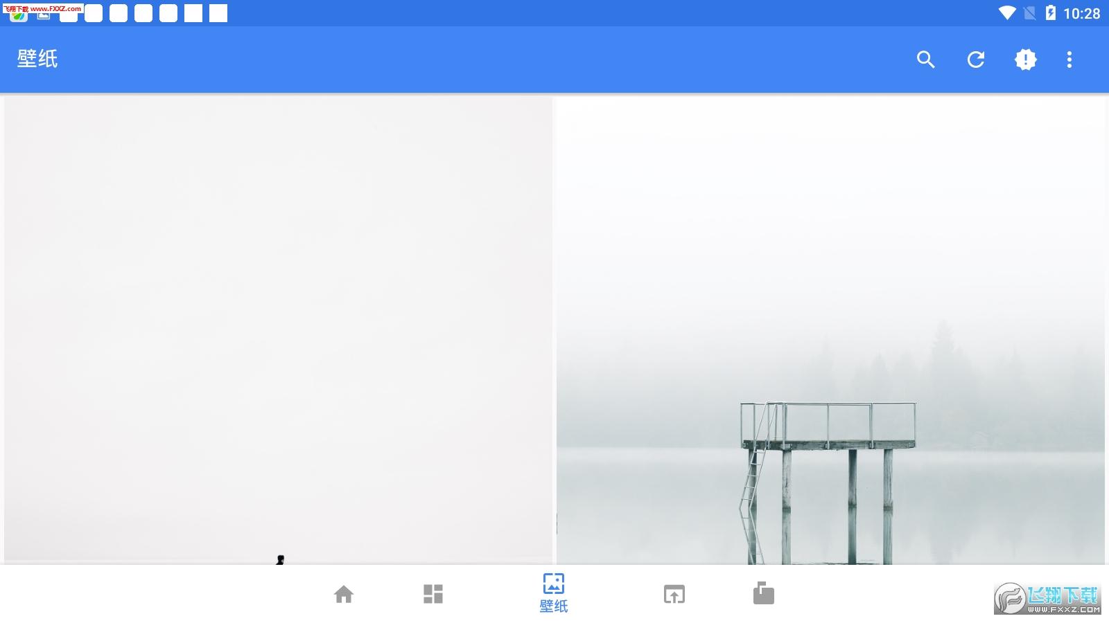 Mistiness图标app1.0.5截图2