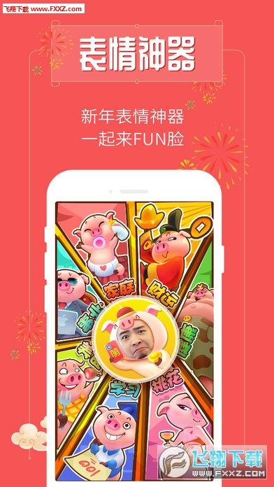 猪小萌app官方版v1.0截图0
