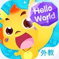 小伴龙外教课app安卓版v1.0.0