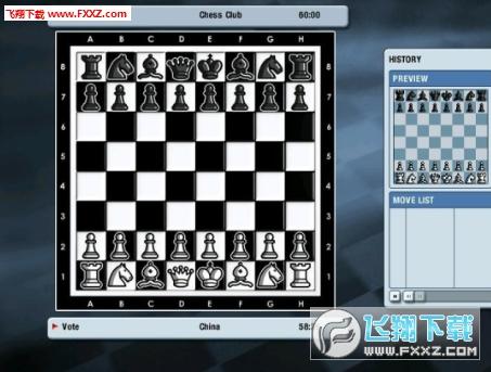 卡斯帕罗夫象棋大师截图2