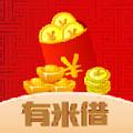 有米借贷款app 1.1.43