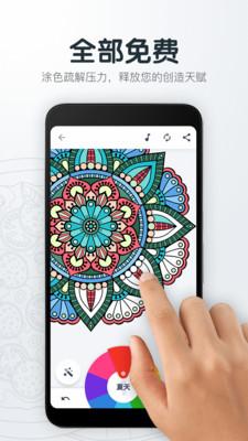 指尖绘图app最新版v3.9截图0