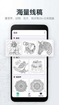 指尖绘图app最新版v3.9截图2