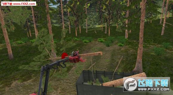 森林收割机3D版截图3
