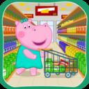 河马佩奇逛超市正式版 v2.5.8