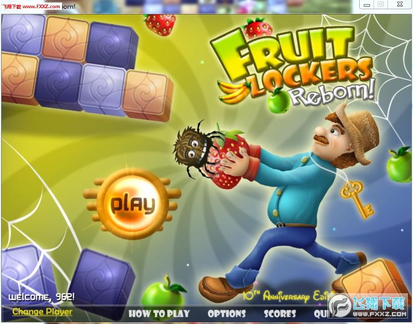 水果储物柜重生截图2