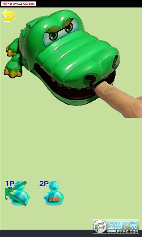 鳄鱼轮盘appv1.3截图0